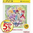 【中古】PS3 テイルズ オブ グレイセス エフ PlayStation3 the Best