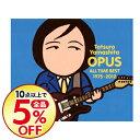 【中古】山下達郎/ 【3CD】OPUS〜ALL TIME BEST 1975−2012〜