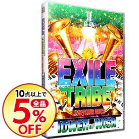 【中古】EXILE TRIBE LIVE TOUR 2012 TOWER OF WISH (3枚組) / EXILE【出演】