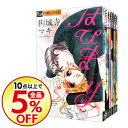 【中古】【全品5倍】はぴまり−Happy Marriage!?− <全10巻セット> / 円城寺マキ(コミックセット)