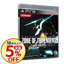 【中古】PS3 ZONE OF THE ENDERS HD EDITION