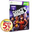 【中古】Xbox360 Dance Central 3