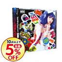 【中古】【CD+DVD】「中二病でも恋がしたい!」OP主題歌−Sparkling Daydream 初回限定盤 / ZAQ