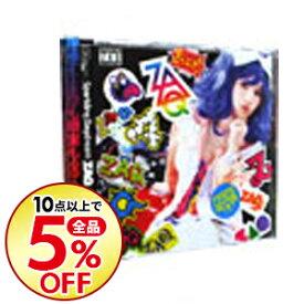 【中古】【全品5倍!5/25限定】【CD+DVD】「中二病でも恋がしたい!」OP主題歌−Sparkling Daydream 初回限定盤 / ZAQ