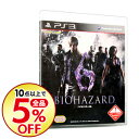 【中古】PS3 BIOHAZARD 6