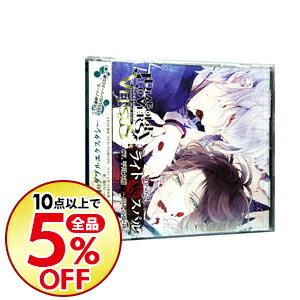 【中古】DIABOLIK LOVERS ドS吸血CD VERSUS 2 ライト VS スバル / 平川大輔/近藤隆