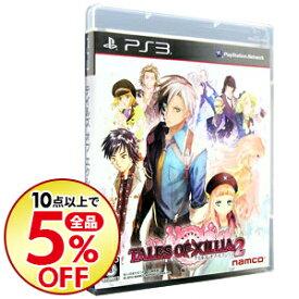 【中古】PS3 テイルズ オブ エクシリア2