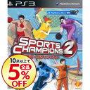 【中古】PS3 スポーツチャンピオン 2