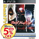 【中古】PS3 Devil May Cry HD Collection Best Price! (廉価盤)