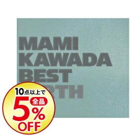 【中古】【全品5倍!11/30限定】川田まみ/ 【CD+Blu−ray】MAMI KAWADA BEST BIRTH 初回限定盤