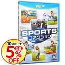 【中古】Wii U スポーツコネクション