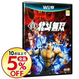 【中古】Wii U 真・北斗無双