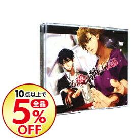 【中古】【3CD】その愛は病にいたる / ゲーム