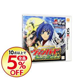 【中古】N3DS 【カード3枚同梱】カードファイト!!ヴァンガード ライド トゥ ビクトリー!!