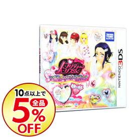 【中古】N3DS 【レインボーウエディング同梱】プリティーリズム マイ☆デコレインボーウエディング