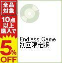 【中古】【CD+DVD】Endless Game 初回限定版 / 嵐