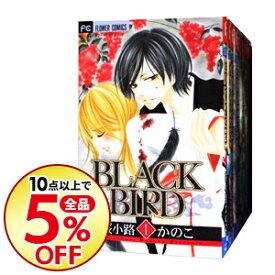 【中古】BLACK BIRD <全18巻セット> / 桜小路かのこ(コミックセット)