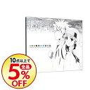 【中古】【CD+Blu−ray】「とある魔術の禁書目録」−とある魔術の楽曲目録 / アニメ