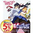 """【中古】【Blu−ray】マケン姫っ!""""タケちゃんのバカ(Baka)!見ちゃダメ(Dame)っ!略してBD""""BOX / 大畑晃一【監督】"""