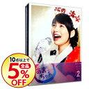 【中古】【Blu−ray】あまちゃん 完全版 Blu−ray BOX 2 ブックレット・OFFICIAL BOOK・ポスター・写真3枚・卓…