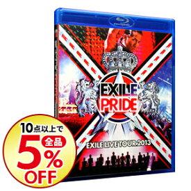 """【中古】【Blu−ray】EXILE LIVE TOUR 2013""""EXILE PRIDE"""" 2枚組 / EXILE【出演】"""