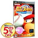 【中古】PSP 実況パワフルプロ野球2013