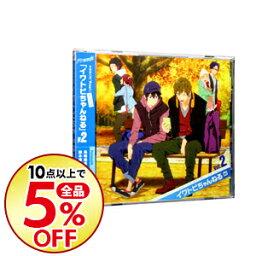 【中古】「Free!」ラジオCD−「イワトビちゃんねる」...