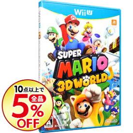 【中古】【全品5倍】Wii U スーパーマリオ 3Dワールド