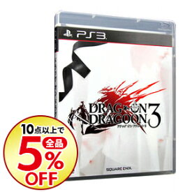 【中古】【全品10倍!12/5限定】PS3 ドラッグ オン ドラグーン3