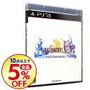 【中古】PS3 ファイナルファンタジーX/X−2 HD Remaster (FF10・FF10-2)