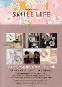 【中古】THE BOOK OF SMILE LIFE / ワキリエ
