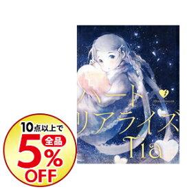 【中古】【全品5倍!5/25限定】【CD+DVD】ハートリアライズ 初回生産限定盤 / Tia