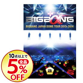【中古】BIGBANG JAPAN DOME TOUR 2013−2014 DELUXE EDITION / BIGBANG【出演】