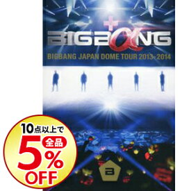 【中古】BIGBANG JAPAN DOME TOUR 2013−2014 / BIGBANG【出演】