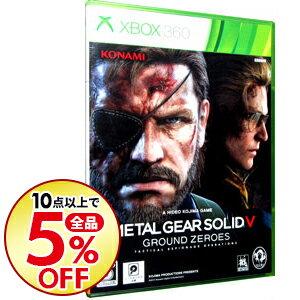【中古】Xbox360 メタルギア ソリッド V グラウンド・ゼロズ