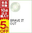 【中古】BRAVE IT OUT ワンコイン盤 / GENERATIONS