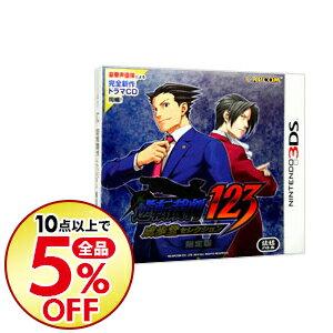 【中古】N3DS 【ドラマCD付】逆転裁判123 成歩堂セレクション 限定版