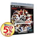 【中古】PS3 プロ野球スピリッツ2014
