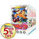 【中古】【全品10倍!10/25限定】NARUTO <全72巻セット> / 岸本斉史(コミックセット)