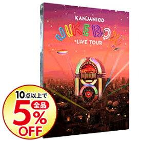 【中古】【全品10倍!10/25限定】KANJANI∞ LIVE TOUR JUKE BOX 初回限定盤 【4DVD 三方背ケース・ブックレット付】/ 関ジャニ∞【出演】