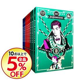 【中古】【全品5倍】JOJONIUM <全17巻セット> / 荒木飛呂彦(コミックセット)