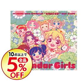 【中古】「アイカツ!」ベストアルバム−Calender Girls/STAR☆ANIS / STAR☆ANIS