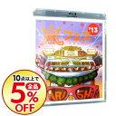 【中古】【Blu−ray】ARASHI アラフェス'13 NATIONAL STADIUM 2013 / 嵐【出演】