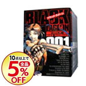 【中古】BLACK LAGOON <1−11巻セット> / 広江礼威(コミックセット)