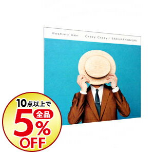 【中古】【CD+DVD・スリープケース付】Crazy Crazy|桜の森 初回限定盤 / 星野源