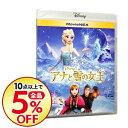 【中古】【Blu−ray】アナと雪の女王 MovieNEX リーフレット付 / クリス・バック【監督】