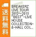 """【中古】【特典CD・フォトブック付】BREAKERZ LIVE TOUR 2012−2013""""BEST""""−LIVE HOUSE COLLECTION−&−HAL..."""