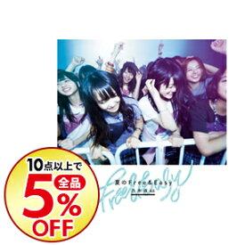 【中古】【全品5倍!9/20限定】乃木坂46/ 【CD+DVD】夏のFree&Easy(Type−C)