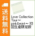 【中古】Love Collection Tour−pink&mint− 初回生産限定版 / 西野カナ【出演】