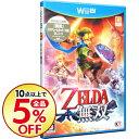 【中古】【カード最大8倍!4/1限定、要エントリー】Wii U ゼルダ無双